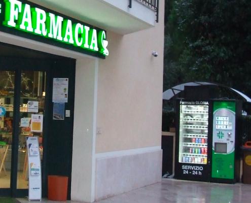 Arena pharma24h